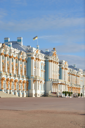 catherine: Catherine Palace in Tsarskoe Selo by sunny day, suburb of St.Petersburg, Russia.