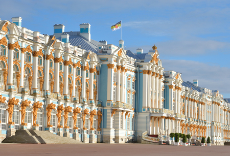 city pushkin: Catherine Palace in Tsarskoe Selo by sunny day, suburb of St.Petersburg, Russia.