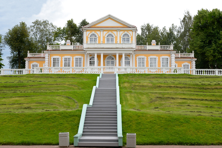 bartolomeo rastrelli: Travel Palace of Peter I in Strelna, suburb of St.Petersburg, Russia. Editorial