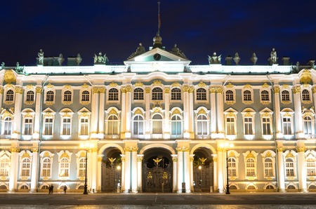 leningrad: View of Hermitage Museum at night, St.Petersburg. One of the largest and most significant art and historical museums in Russia and abroad. Editorial