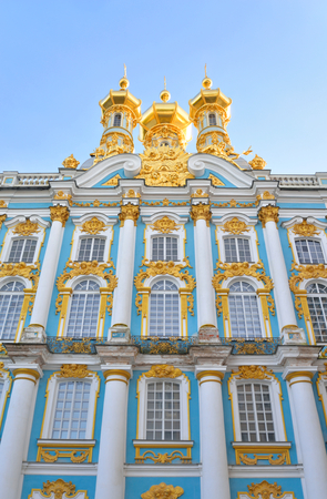 catherine: Golden cupolas of Catherine Palace church on the sky background, suburb of St.Petersburg, Russia. Editorial