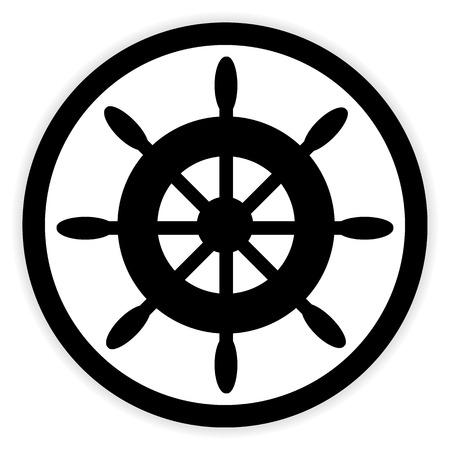 Steering wheel button on white background. Vector illustration. Illustration