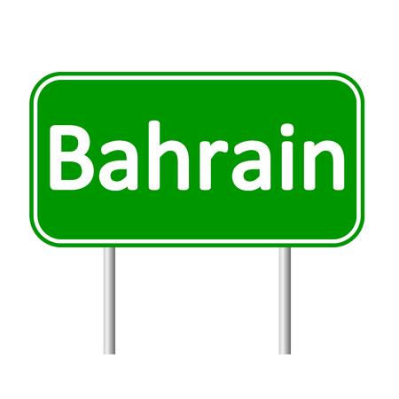 southwest asia: Bahrain road sign isolated on white background.
