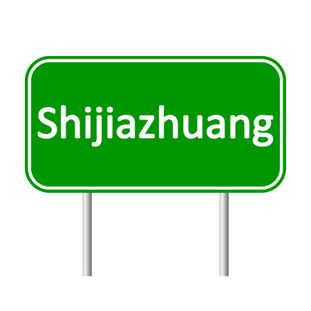 people's republic of china: Shijiazhuang road sign isolated on white background.
