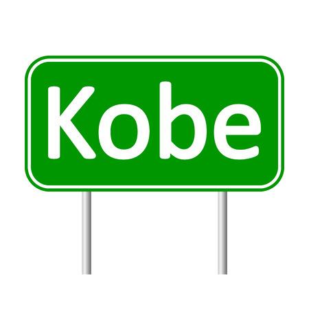 kobe: Kobe road sign isolated on white background. Illustration