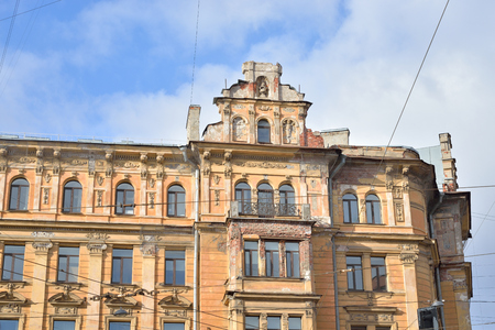 decrepitude: Old building in center of Petersburg, Russia. Stock Photo