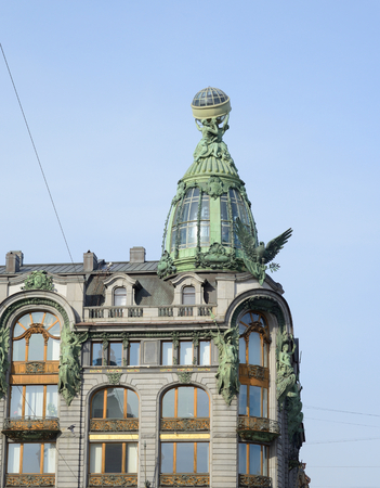 Singer House - building in St. Petersburg, located on Nevsky Prospect 28, architectural monument of federal importance, is state-owned, Russia. Editorial