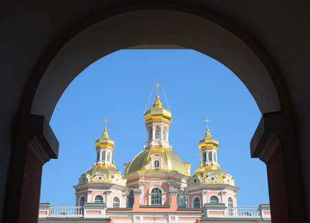 Church of Saints Cyril and Methodius at sunny day in St.Petersburg, Russia.