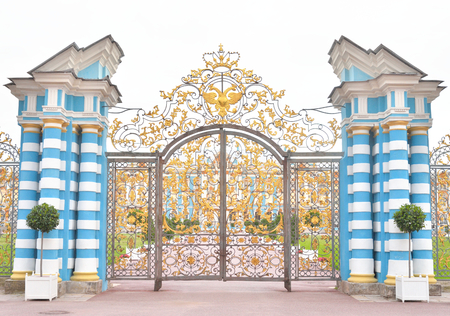 Gate of Catherine palace fence in Tsarskoye Selo, suburb of St.Petersburg, Russia.