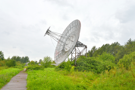 Antenna radio telescope of the Pulkovo Observatory in St. Petersburg.Russia.