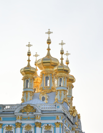 pushkin: Golden cupolas of Catherine Palace church on the sky background, suburb of St.Petersburg, Russia. Editorial