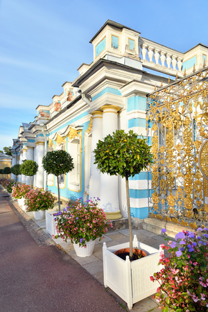pushkin: Catherine Palace in Tsarskoe Selo by sunny day, suburb of St.Petersburg, Russia.