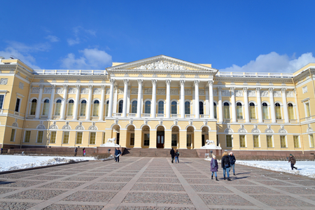 ST.PETERSBURG, RUSSIA - 15 APRIL 2017: The State Russian Museum is the largest museum of Russian art in the world. It is located in the central part of St. Petersburg.