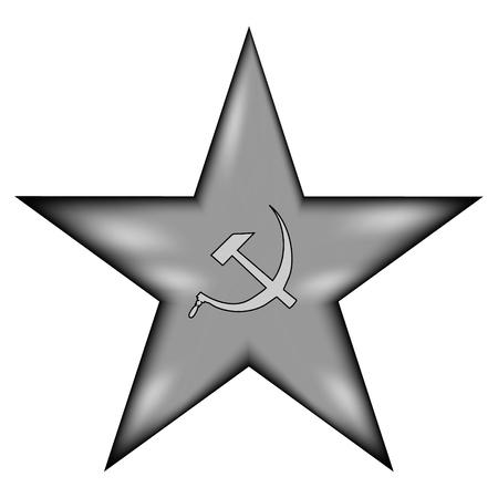 흰색 배경에 공산주의 스타 기호 아이콘입니다. 벡터 일러스트 레이 션. 일러스트