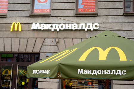 ST.PETERSBURG, RUSSIA - 27 MAY 2017: McDonalds Restaurant in in St. Petersburg. American corporation, a chain of fast food restaurants, working on a franchise system.