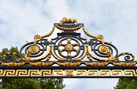 Detail of gilded lattice of Summer Garden in Saint Petersburg, Russia. Stock fotó