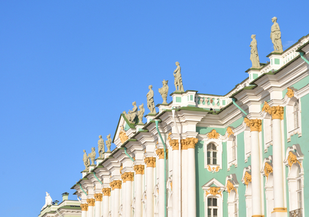 Fragment facade of Winter Palace of Hermitage Museum in Saint Petersburg, Russia.
