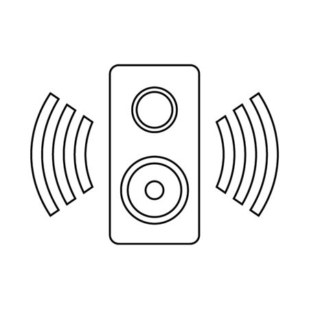 Speaker icon on white background. Vector illustration.