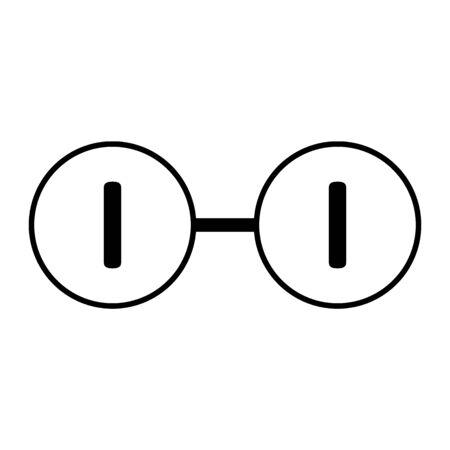 Iodine molecule icon on white background. Vector illustration.