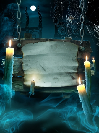 scary night: design background for a party on the night of Halloween Stock Photo