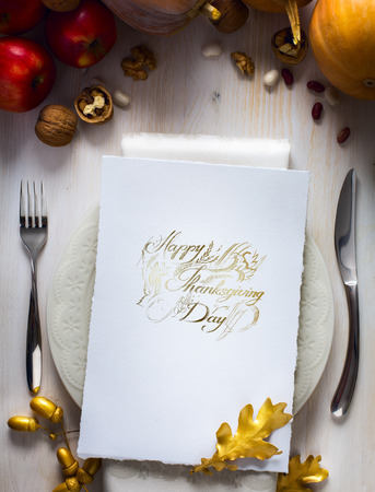 happy thanksgiving day dinner invitation Reklamní fotografie - 47841918