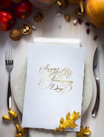 restaurant setting: happy thanksgiving day dinner invitation