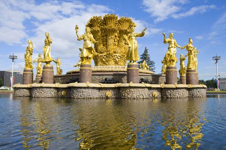 Fountain of Friendship of peoples, Vdnh (now Vvc), Moscow, Russia Stock Photo - 5359589