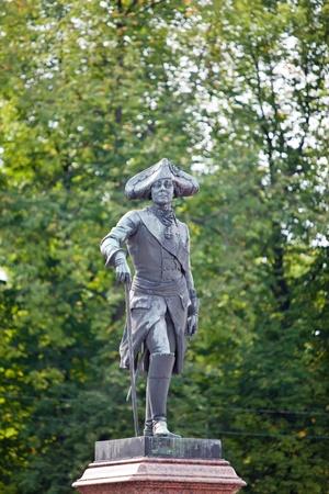 Monument to emperor Pavel I, Russia, Gatchina   photo