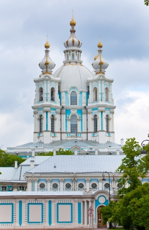 View on Smolnyi  cathedral (Smolny Convent) St. Petersburg. Russia photo