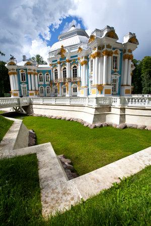selo: Hermitage pavilion. Catherine Park. Pushkin (Tsarskoye Selo). Petersburg