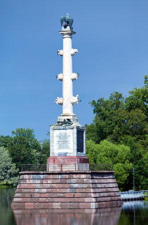 tsarskoye: The Chesme Column. Catherine Park. Pushkin (Tsarskoye Selo). Petersburg