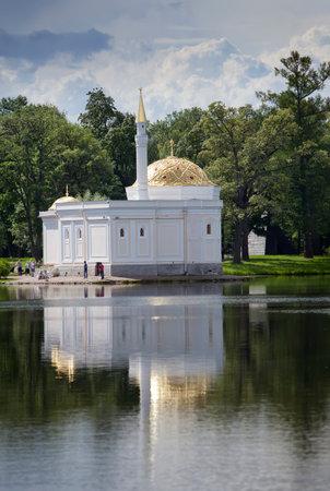 tsarskoye: Pavilion Turkish bath. Catherine Park. Pushkin (Tsarskoye Selo). Petersburg