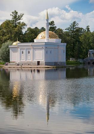 turkish bath: Pavilion Turkish bath. Catherine Park. Pushkin (Tsarskoye Selo). Petersburg