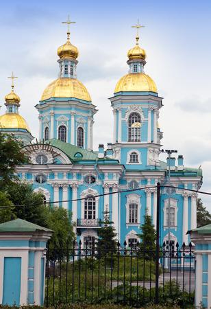 nicholas: St. Nicholas Naval Cathedral . St. Petersburg. Russia Stock Photo