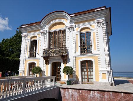 hermitage: Petrodvorets. Hermitage pavilion