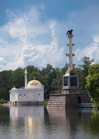 tsarskoye: The Chesme Column and Pavilion Turkish bath. Catherine Park. Pushkin (Tsarskoye Selo). Petersburg