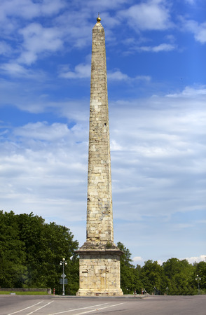 Gatchina, St. Petersburg, Russia. City square and obelisk Konnetabl, 1793 Stock Photo