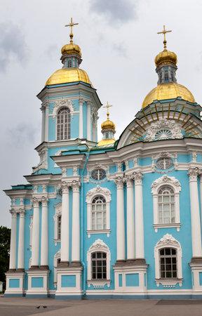 naval: St. Nicholas Naval Cathedral . St. Petersburg. Russia Editorial
