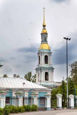 nicholas: St. Nicholas Naval Cathedral . St. Petersburg. Russia Editorial
