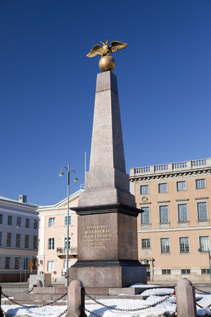 empress: Market Square and stern obelisk of Empress, 1835. Helsinki, Finland Stock Photo