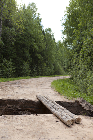 rural areas: The gully which destroyed the road. Russia, rural areas Stock Photo