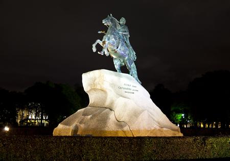 tsar: Russia. Petersburg. Monument to tsar Peter 1, Bronze Horseman.