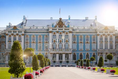katherine: Katherines Palace hall in Tsarskoe Selo (Pushkin), Russia Stock Photo