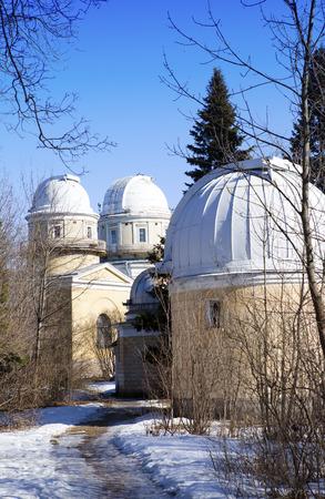 leningrad: Russia, St. Petersburg, Pulkovo Observatory