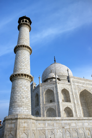 Taj Mahal in Agra, Uttar Pradesh, India. Stock fotó