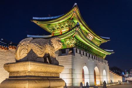 gyeongbokgung: Gyeongbokgung night of korea Editorial