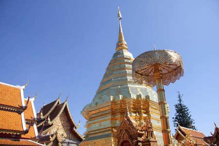 doi: Tempio di Doi Suthep Chiang Mai Archivio Fotografico