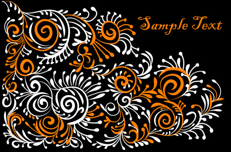 floral background of the various elements in vintage style Stock Vector - 7256373