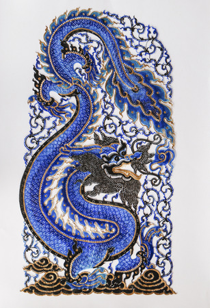shadow play: Vintage Style Shadow Play Puppet-Dragon Stock Photo