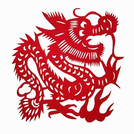 chinese zodiac: Zodiac Chinese Paper-cutting  loong